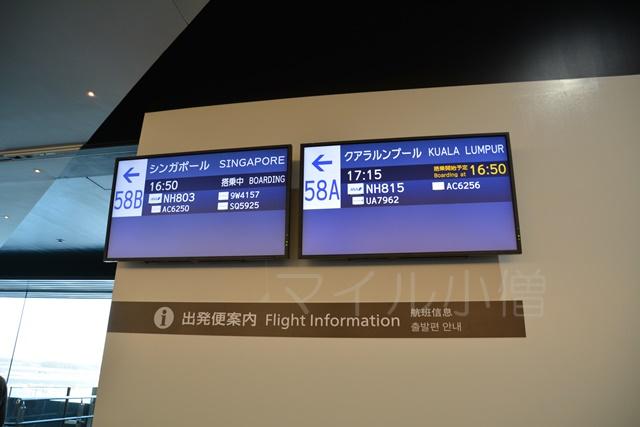 成田空港ANA搭乗口