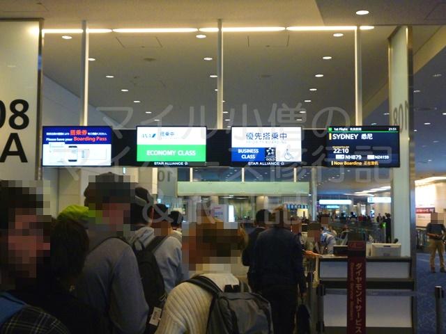 羽田空港国際線ANA搭乗口