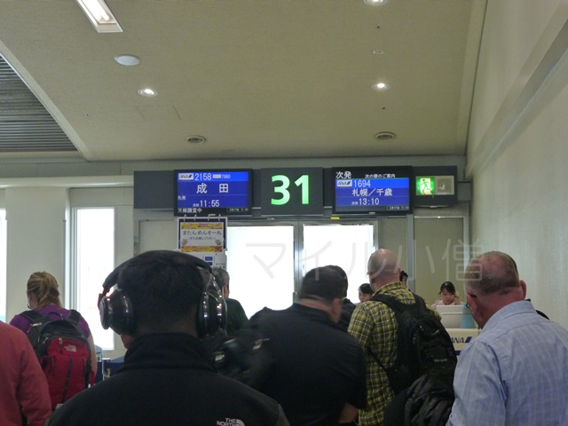 那覇空港のANA搭乗口