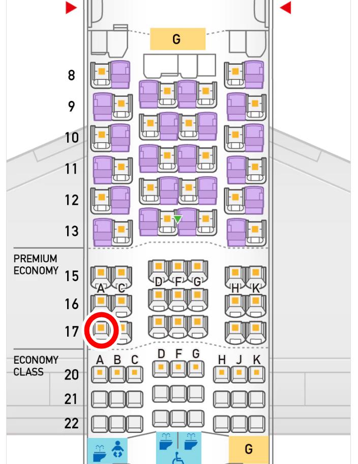 ANAプレミアムエコノミーの座席