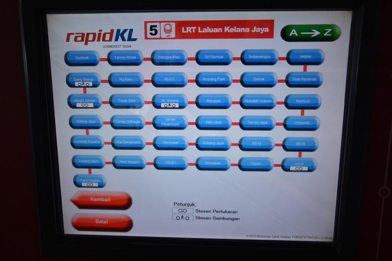 rapidKL電車切符券売機の画面