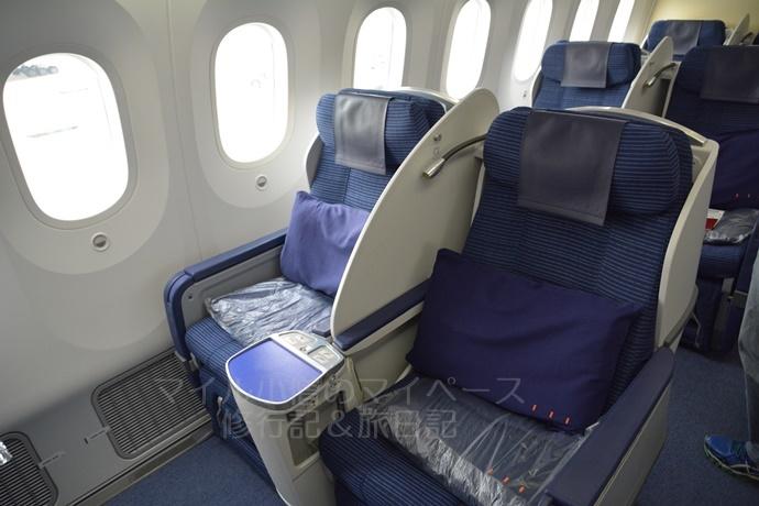 ANAビジネスクラスのクレードル座席