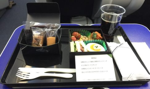 ANAプレミアムクラスの食事