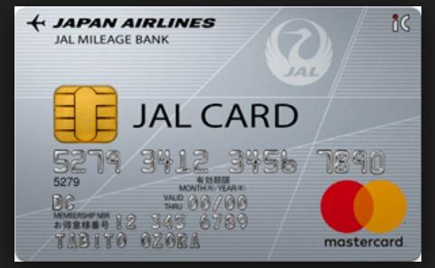 JALカードの画像